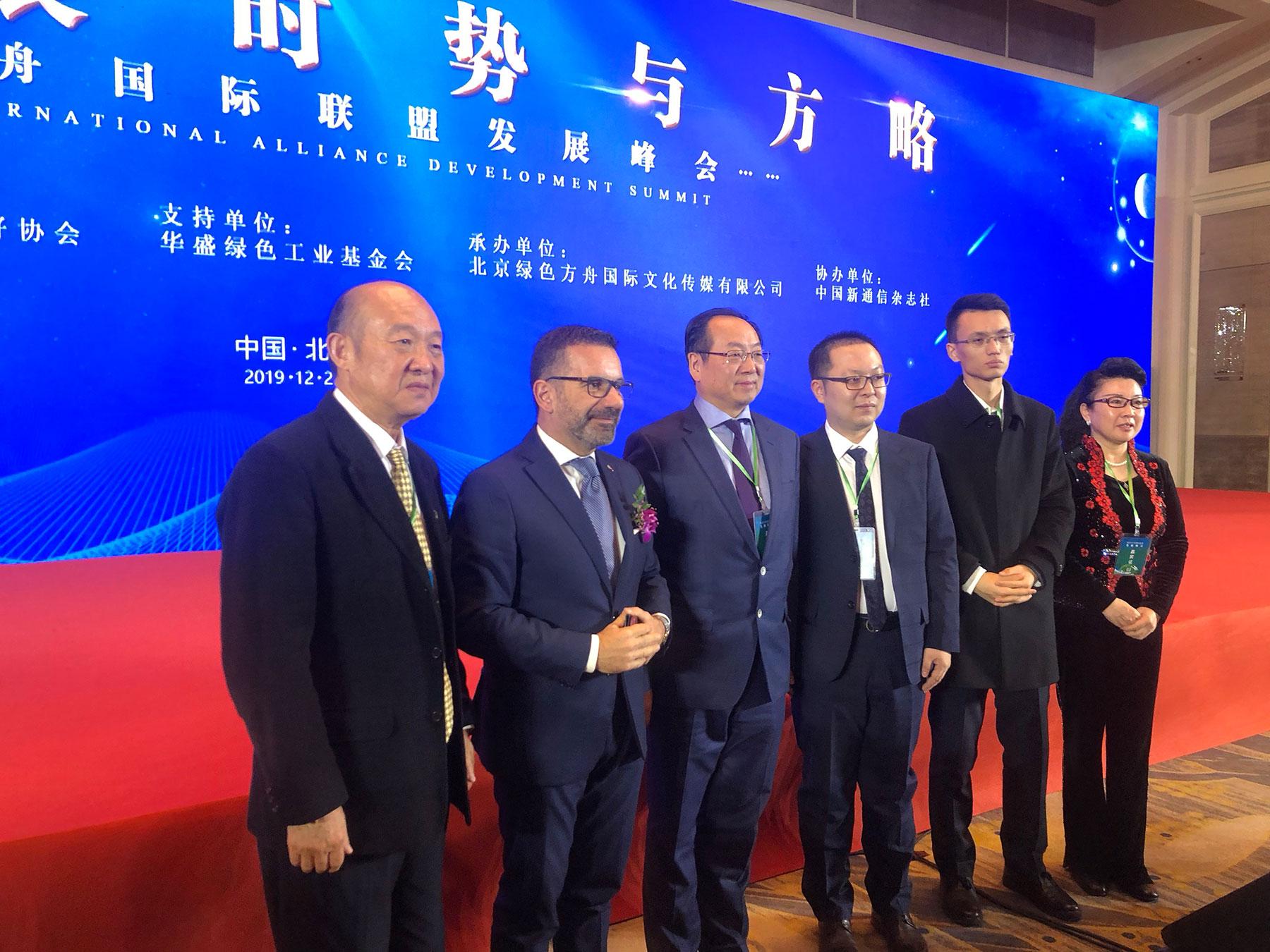 Apertura sede OpenGate China a Pechino